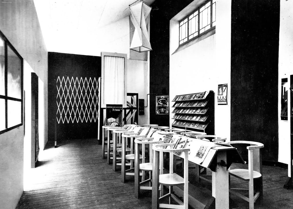 Pabellón soviético de la Exposición de 1925